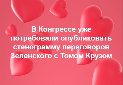 Фото: Фейсбук политического эксперта Кирилла Молчанова