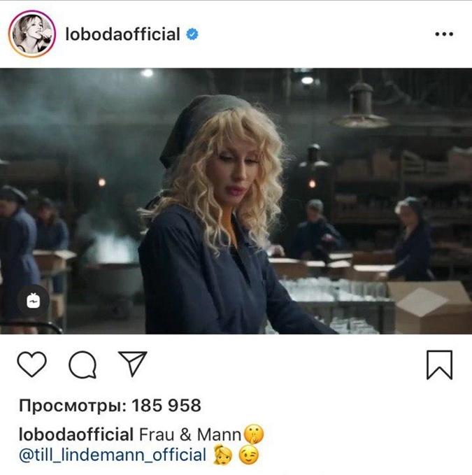 Новый клип солиста Rammstein: космос, завод и Лобода в главной роли фото 1