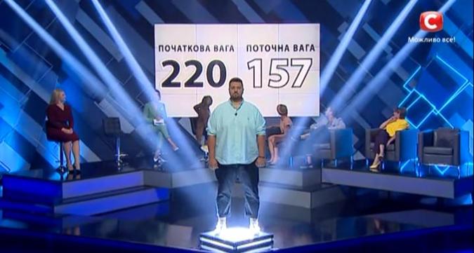 Новый вес Ворошнова – 157 кг. Фото: скриншот видео