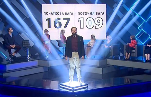 Саша похудел на 58 кг. Фото: скриншот видео.