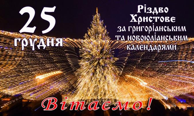 Фото: dli.donetsk.ua