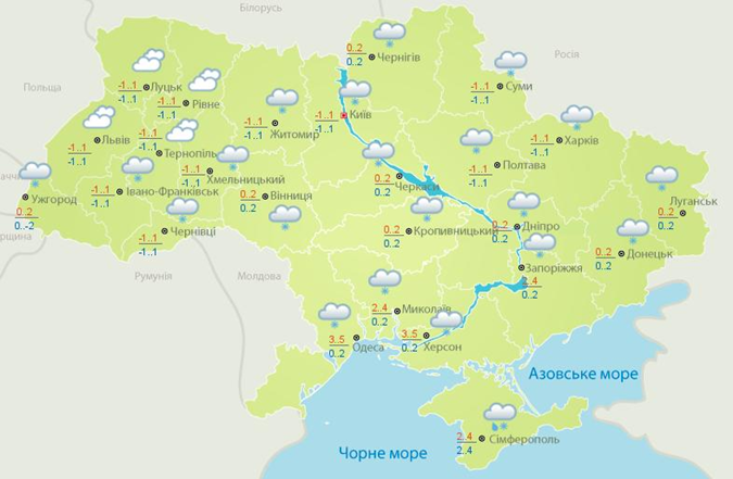 Погода в Украине 1 января 2020 года.