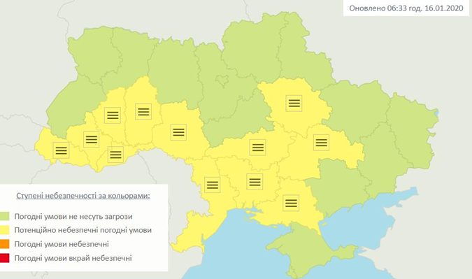 Южные области Украины 16 января укроет туман.