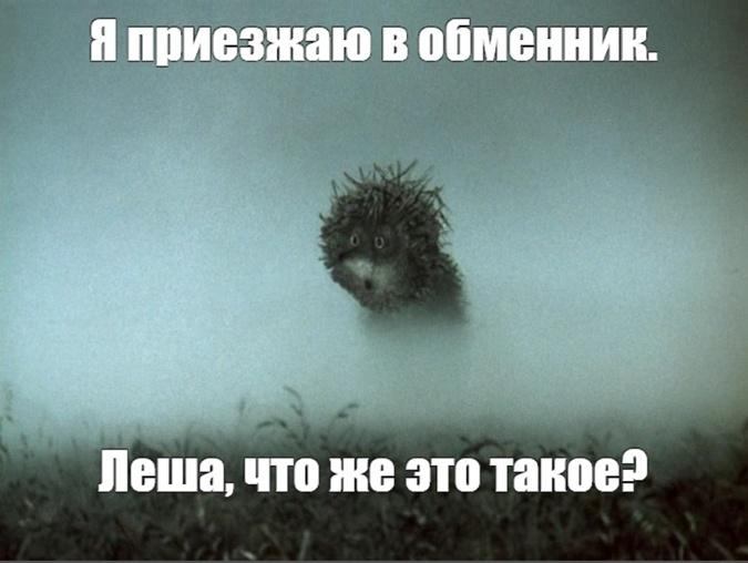 Фото: Фейсбук