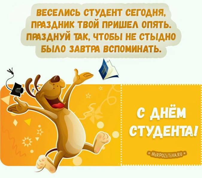 Фото: mirpozitiva.ru