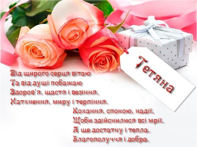 Фото: krainau.com