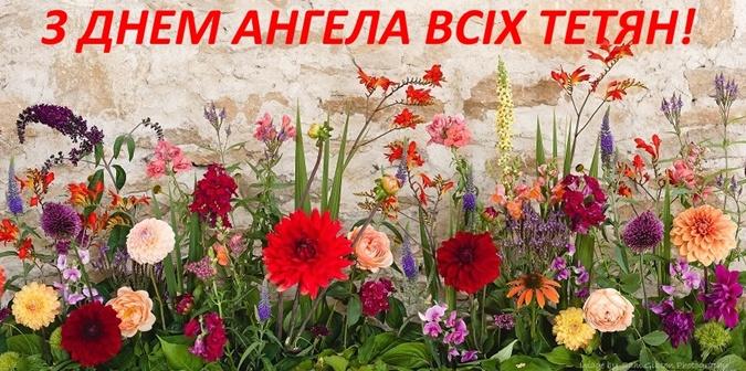 Фото: narodna-pravda.ua