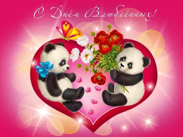 Прикольные открытки с Днем святого Валентина. Фото: cepia.ru