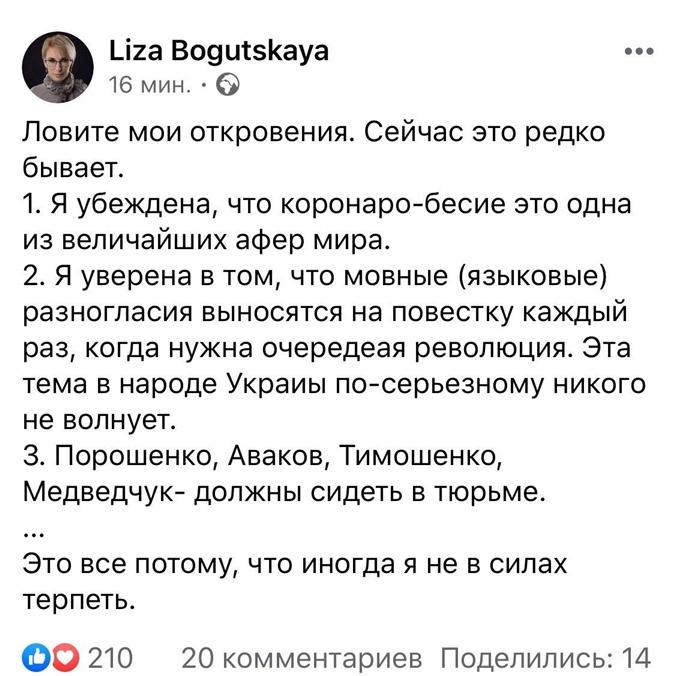 РНБО обговорить закриття кордонів і припинення авіасполучення з низкою країн, - Зеленський - Цензор.НЕТ 8029