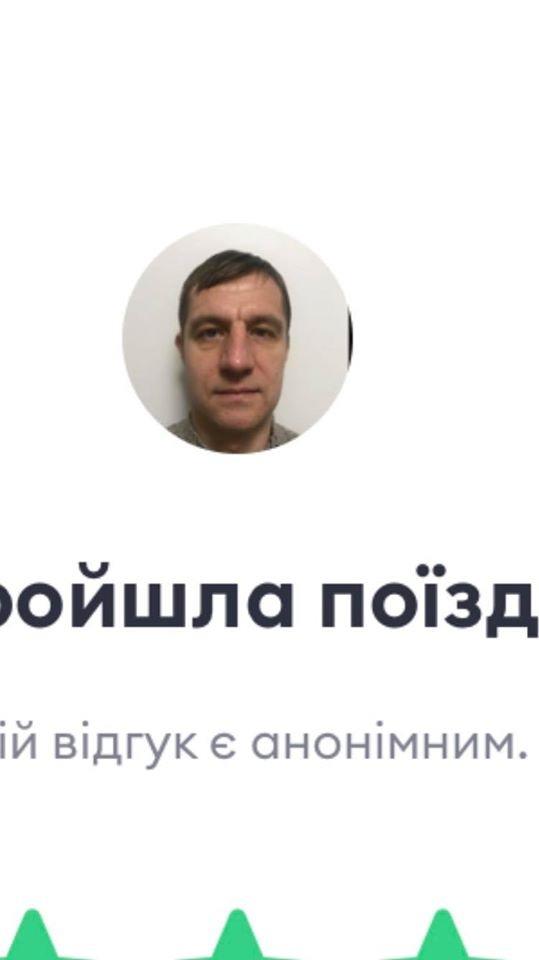 Михаил Гаврилюк: Да, я работаю таксистом фото 1