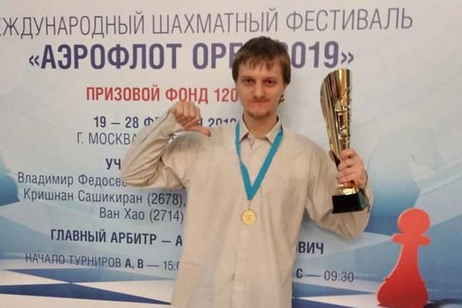 Погибший шахматист Станислав Богданович. Фото: facebook.com