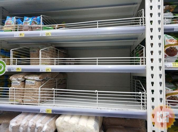 Полки с гречкой действительно опустели. Фото: КП в Украине