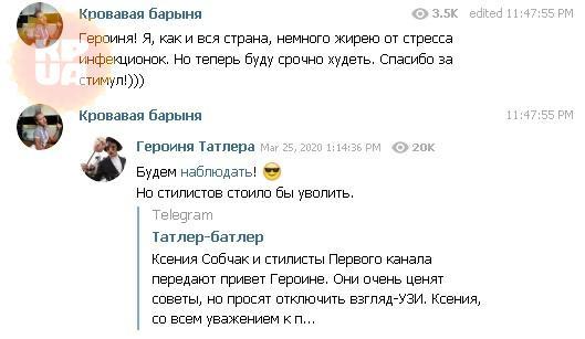 Ксения Собчак ответила на слухи о своей беременности.