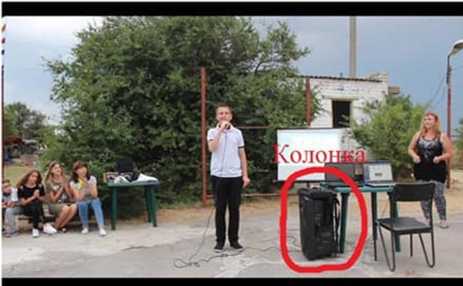 Колонка была незаменимой на всех концертах. Фото: ФБ Елена Дорошенко.