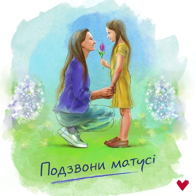 Картинка под постом Юлии Тимошенко. Фото: ФБ Тимошенко.