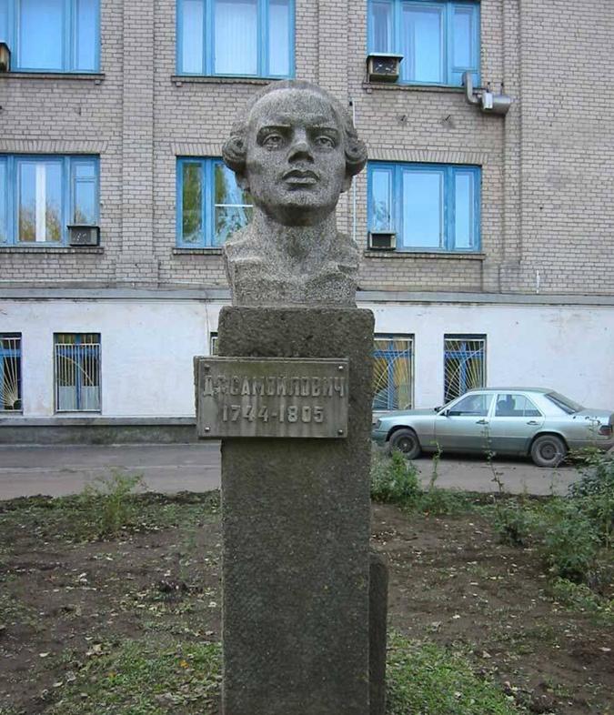 В Николаеве в честь доктора установлен памятник, а вот могила не сохранилась. Фото: https://khersondaily.com
