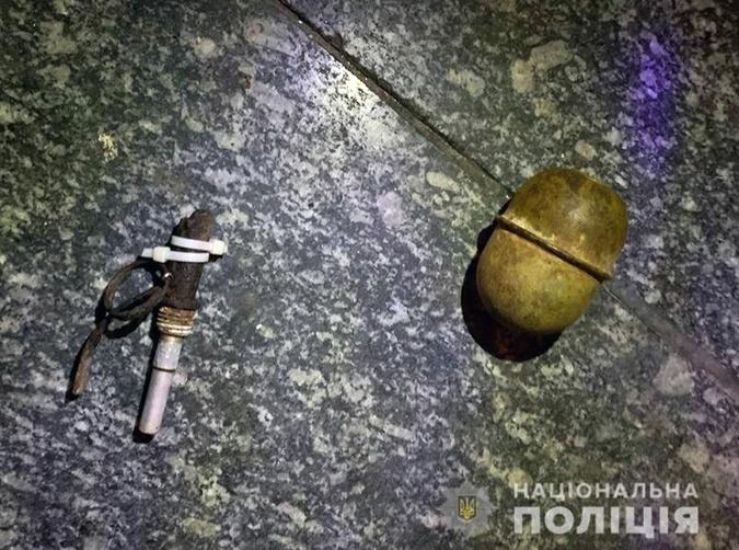 У посетителя действительно была с собой боевая граната.