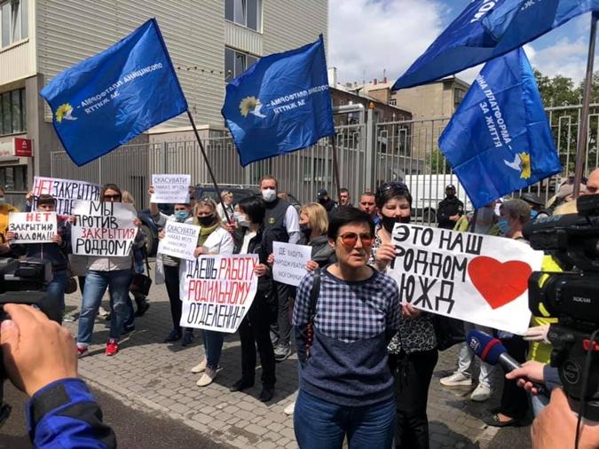 Протест против закрытия роддома, Харьков. Фото: ФБ Андрей Лесик.