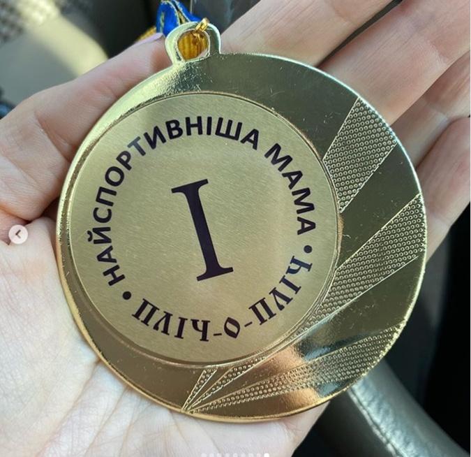 Старшая дочь Ющенко стала самой спортивной мамой  фото 1