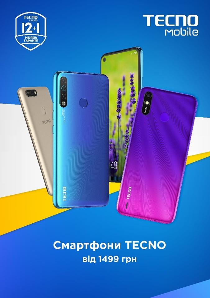 Факт. TECNO Mobile о бизнесе в карантин и качестве смартфонов фото 5