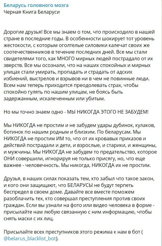 В Беларуси создали свой