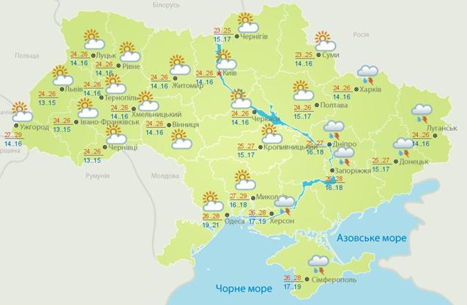 Прогноз погоды в Украине на 22 августа, субботу.