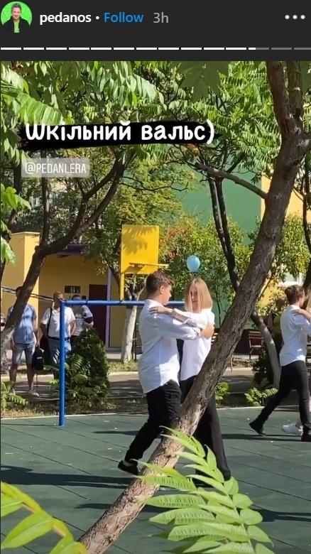 Школьный вальс Леры Педан. Фото: instagram.com/pedanos