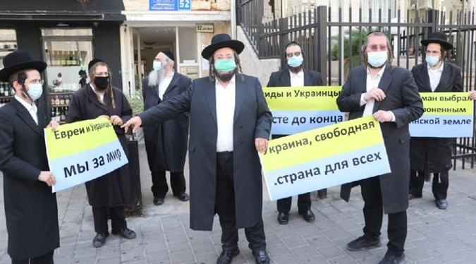 Жительница Тель-Авива: У хасидов в Украине расчет, как и в Израиле - шантажом получить желаемое фото 4