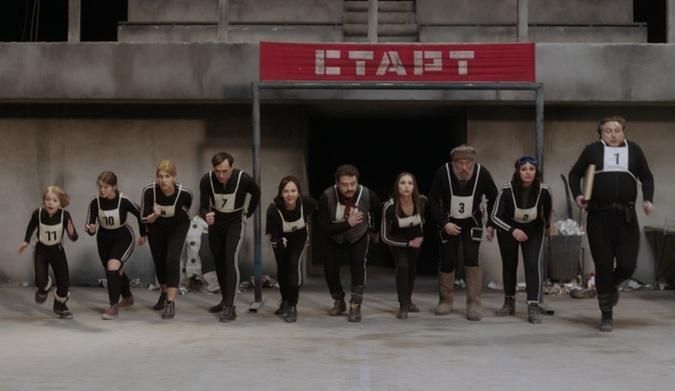 Кадр из фильма Номера