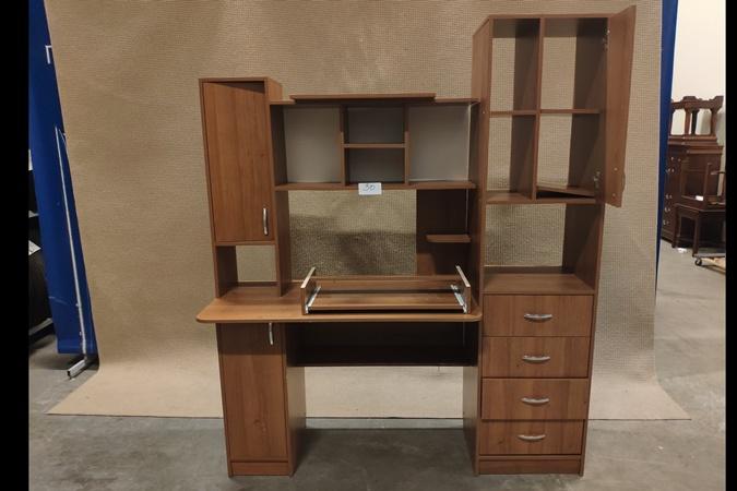 Столик предлагается за 400 гривен. Фото: online-auction.state.gov/