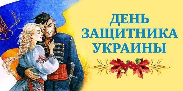 Фото: uti-puti.com.ua