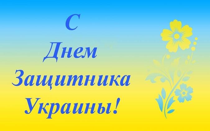 Фото: newsone.ua