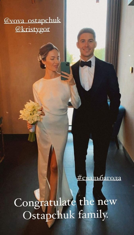 первые фото со свадьбы владимира остапчука и кристины горняк