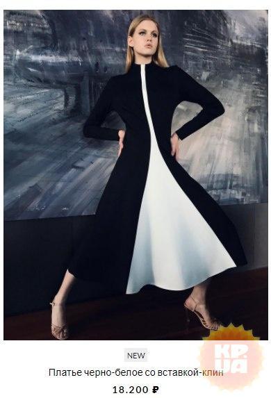 Такое платье стоит 18 200 рублей.