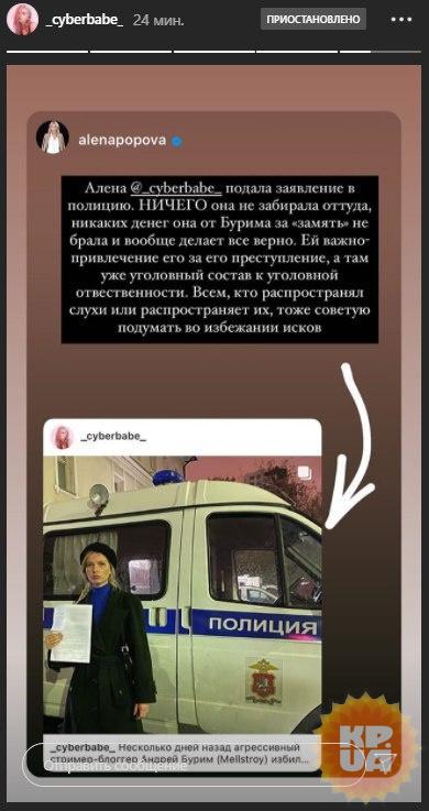 Мнение провозащитницы Алены Поповой.