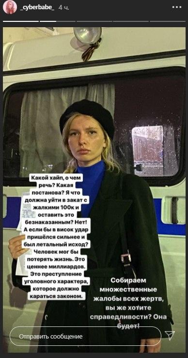 Ответ Алены Ефремовой.