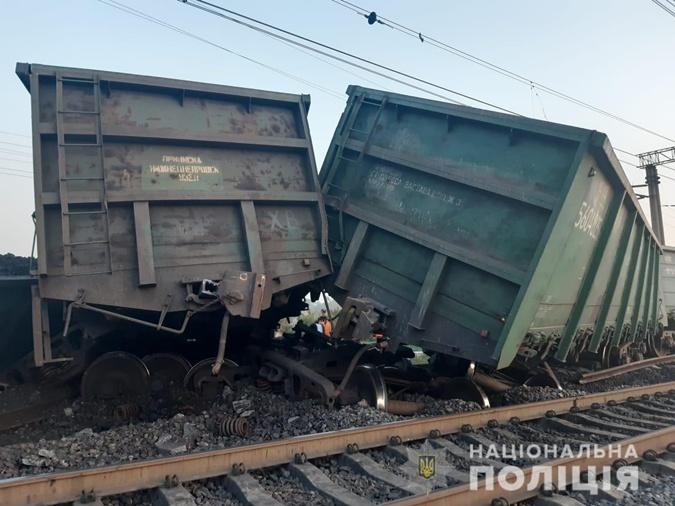 Поезд сошел с рельсов Кривой Рог