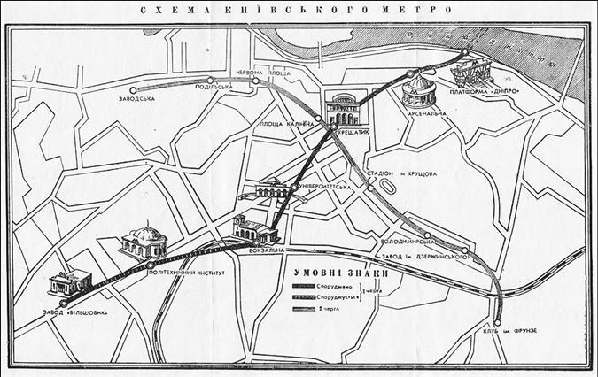 Так выглядел первый план-схема киевского метрополитена. Фото: соцсети