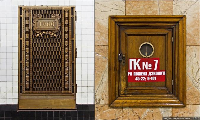 На первых станциях до сих пор можно встретить напоминания о дате открытия подземки. Фото: соцсети