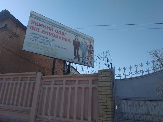 """Зоны с аукциона: закроют """"мамочкины тюрьмы"""" и """"Больничку"""". """"Ментовская"""" останется"""