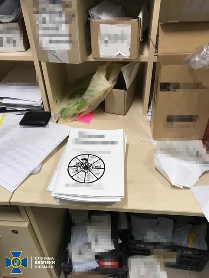 Под Киевом подпольно печатали манифест Брентона Тарранта, убившего в мечетях Новой Зеландии более 50 человек фото 1