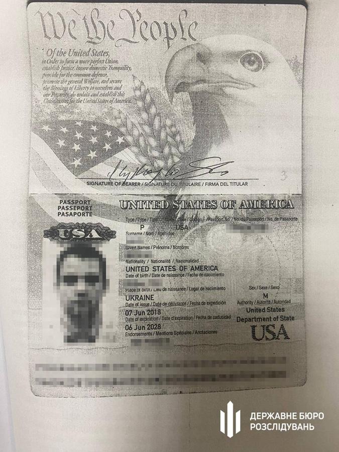 """В ГБР заявили, что их """"минировал"""" гражданин США фото 1"""