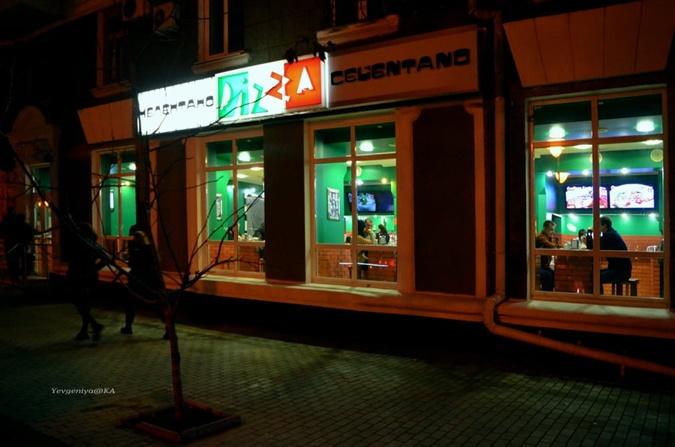 Ночные клубы на востоке ночной клуб опера москва