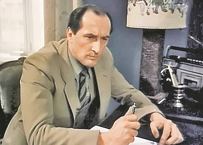 агент Трианон