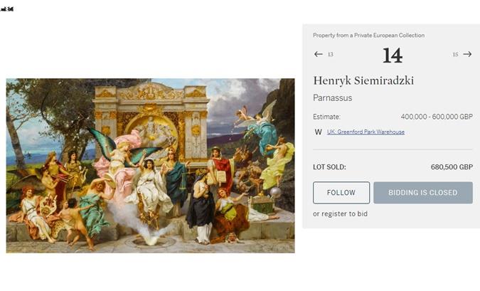 продажа картины