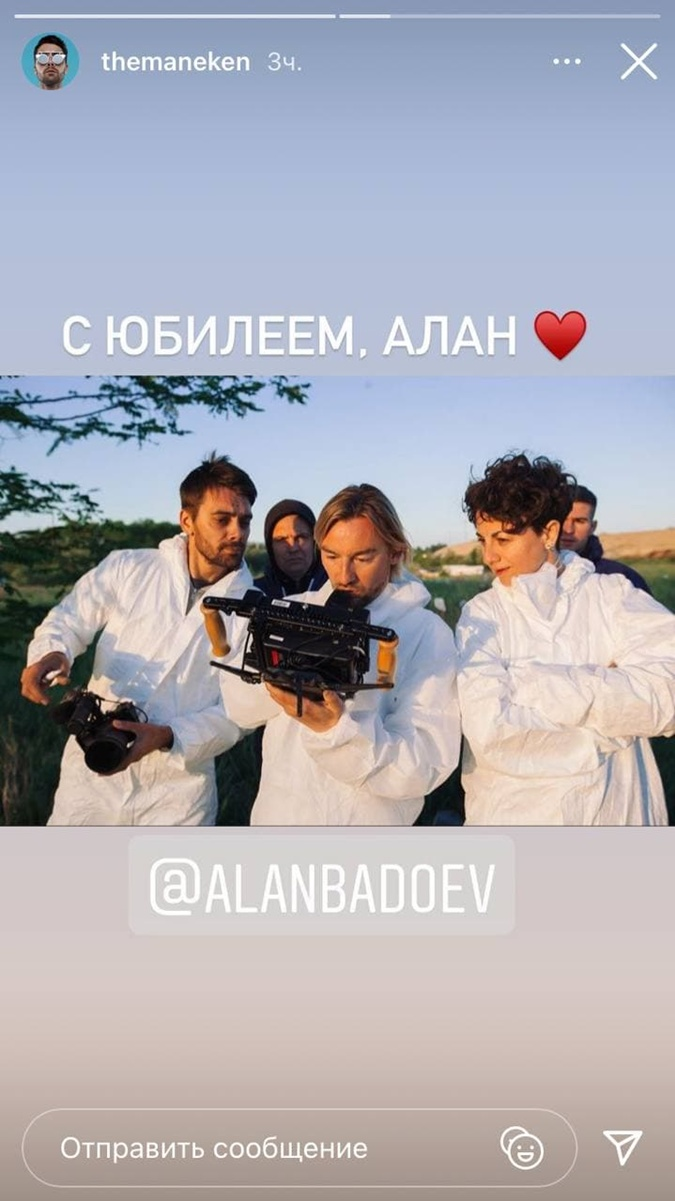Алан Бадоев и The Maneken Фото: instagram.com/themaneken