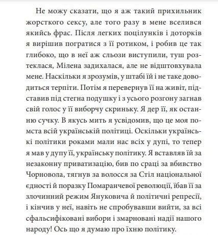 книга Андрей Любка