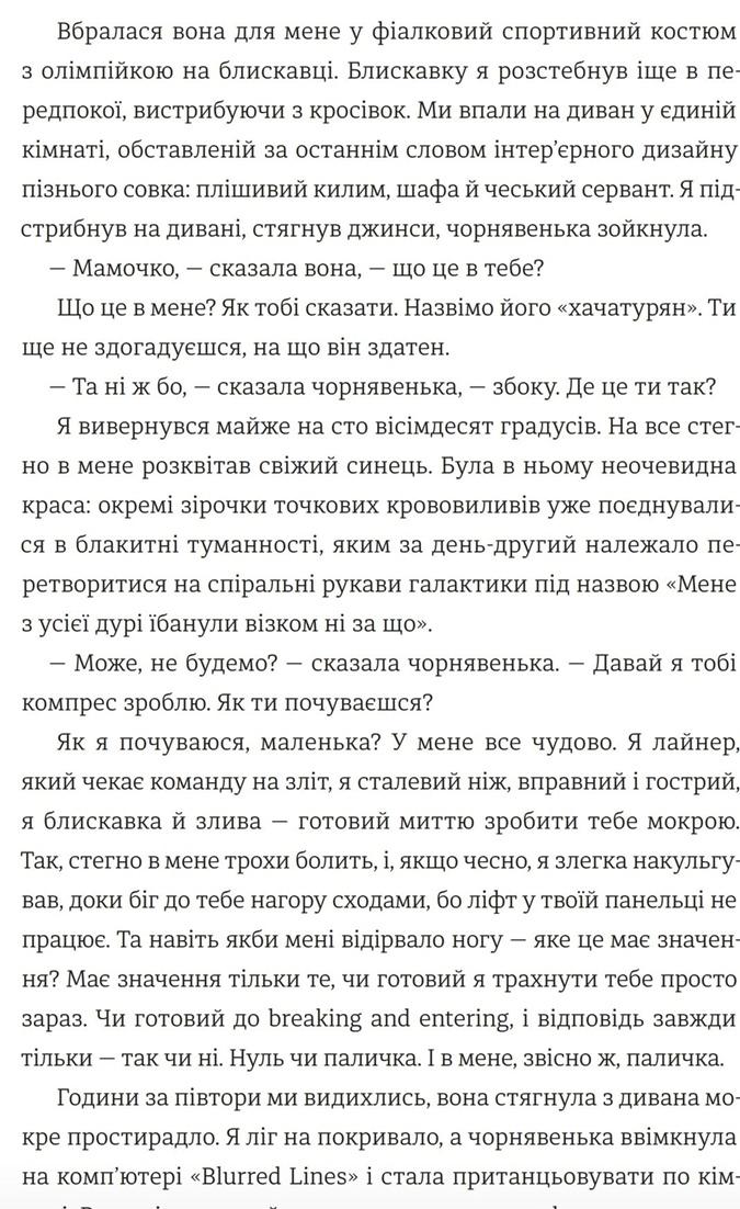 Глеб Гусев