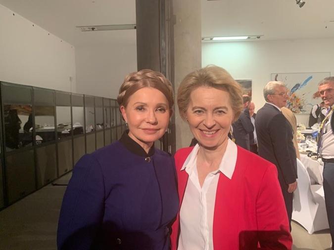 Юлия Тимошенко впервые с 2019 года появилась без очков фото 1