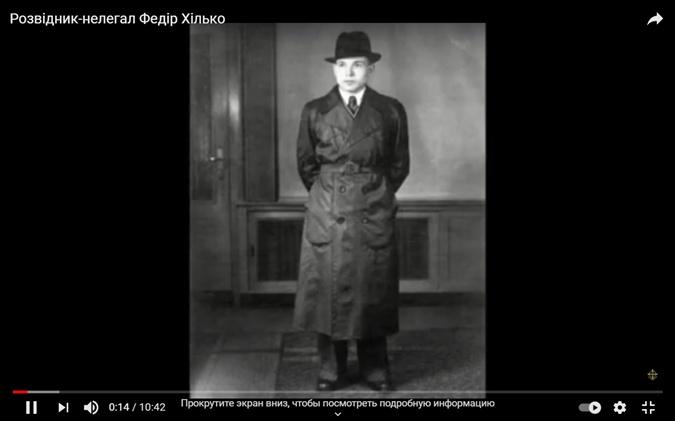 Кто бы заподозрил в этом франте советского разведчика? Фото: Скриншот